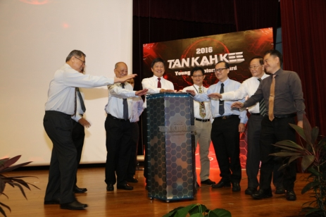 MIN leading the guest-of-honours in the launch sequence of the Exhibition Showcase