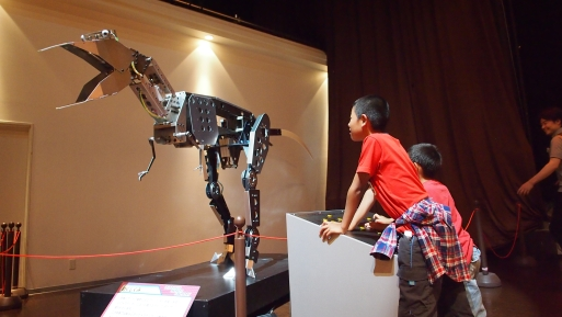 Learn how sensory technology works as you watch robotic dinosaurs mimic your ever movement!