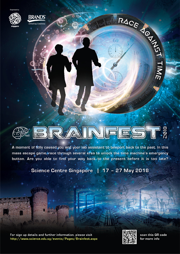 BrainFest2018.jpg