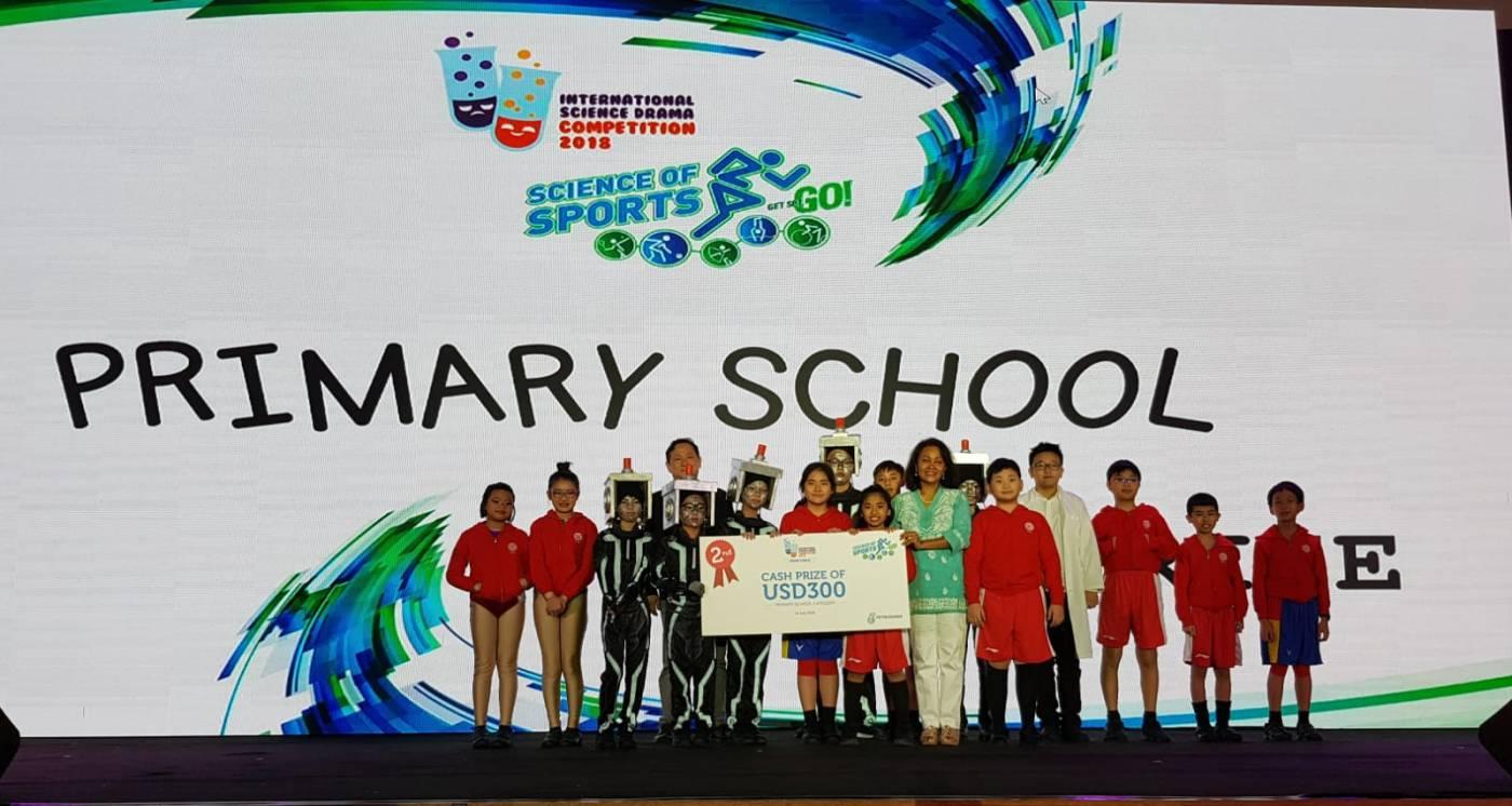 Kuo Chuan Presbyterian Primary School 2